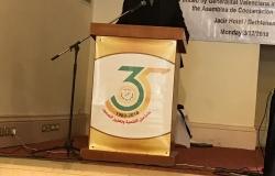 "Palestine Polytechnic University (PPU) - مشاركة  الأستاذ عبدالناصر دعنا في مؤتمر "" النوع الإجتماعي والتنمية الإقتصادية والإجتماعية من خلال العمل التعاوني """