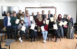 "Palestine Polytechnic University (PPU) - الاحتفال بتخريج دفعة جديدة من الطلبة الملتحقين ببرنامج ""أصول"" :"