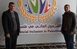 Palestine Polytechnic University (PPU) - جامعة بوليتكنك فلسطين تشارك في احتفالية اطلاق الاستراتيجية الوطنية للشمول المالي